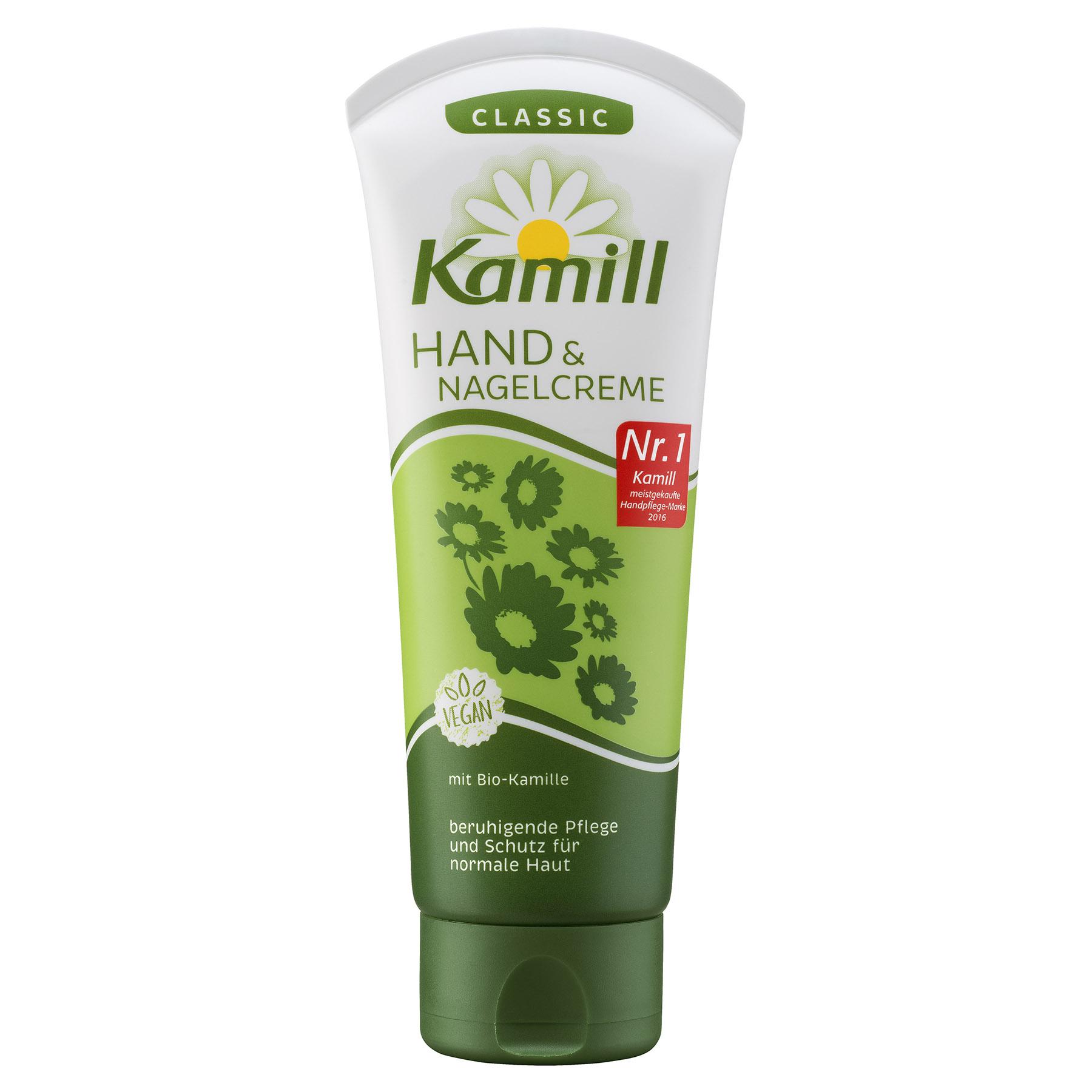 【おすすめグッズ】ドイツ製おすすめハンドクリーム[Kamill]