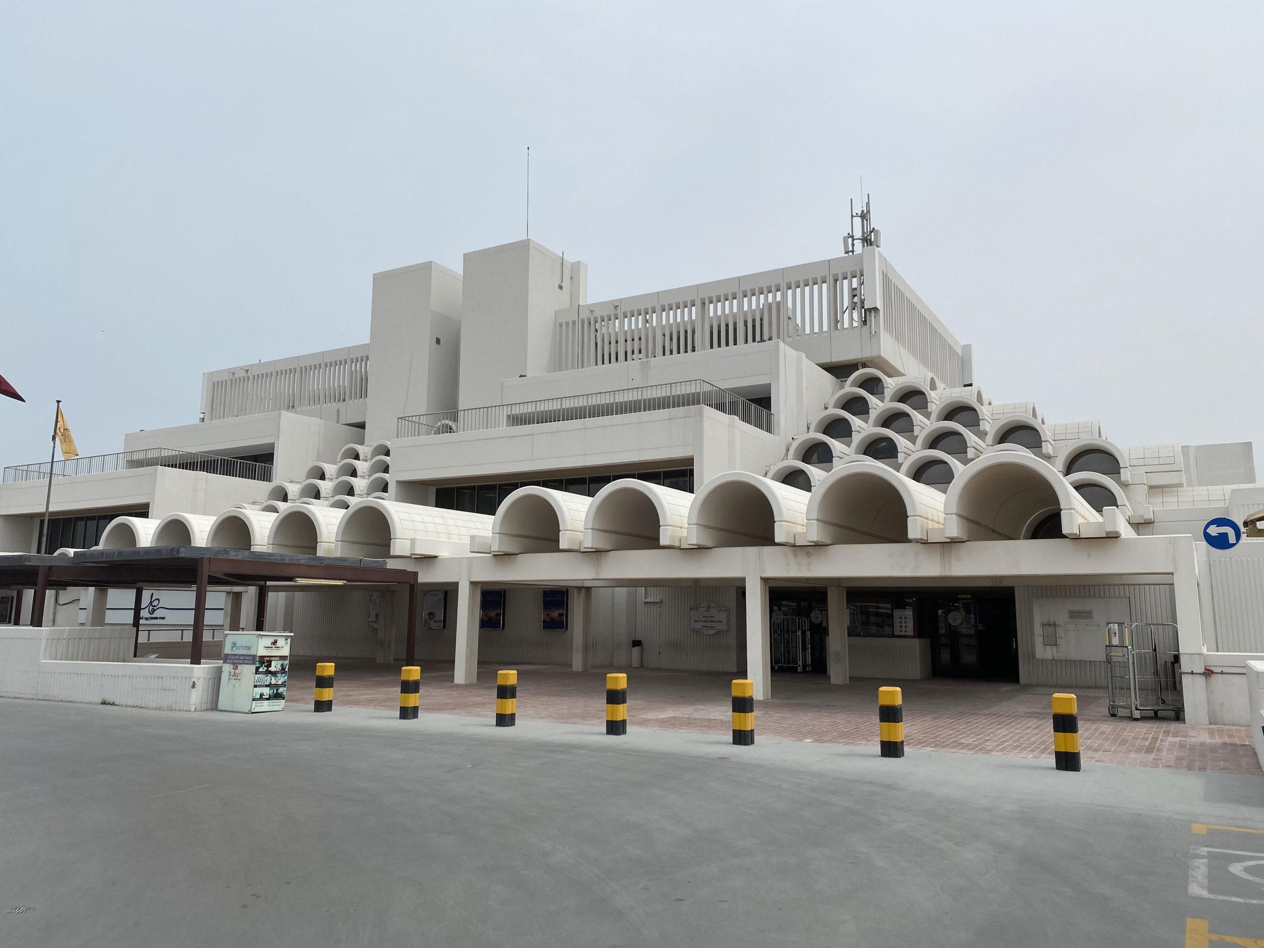 【カタール観光?】カタール総合郵便局の建物が面白いから投稿してみた