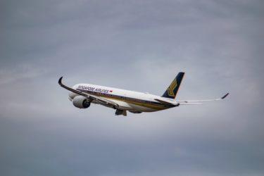 【SQネタ】コロナ渦におけるシンガポール航空のCA解雇プロセスと解雇基準について